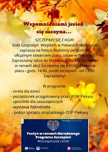 plakat na zółtym jesiennym tle - KGW Piekary zaprasza na festyn wspomnieniami jesień się zaczyna